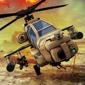 武装直升机战争3D - 现代空战战斗飞行模拟器 1
