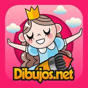 公主 图片上色游戏 1.2