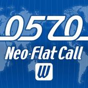 Neo無料国際 1.3