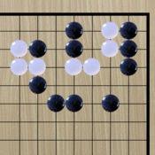 围棋手筋大全 - 进阶业余5段必备之利器 3.0.1