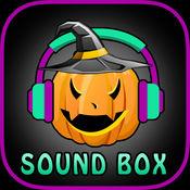 万圣节铃声 - 最恐怖的声音和变声器 for iPhone 1