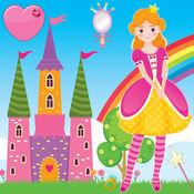 游戏公主的小女孩和幼儿!游戏的孩子 - 小女孩的应用程序 -