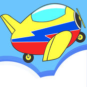 飞机上公路赛车...