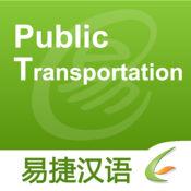 Public Transpor...