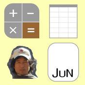 Notepad JUN suite 記事本 1