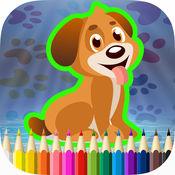 小狗的狗图画书 1