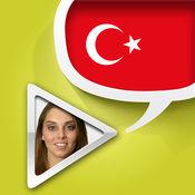 土耳其语视频字典 - 土耳其文翻译 4.3
