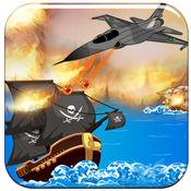 战争的太平洋飞机入侵 - 美国舰队射击游戏 1.0war of the