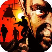 军阀的革命 - 打击恐怖势力的最好突击队射击游戏 1