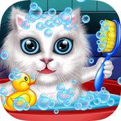 洗和治疗宠物:猫帮助和小狗! 1.0.1