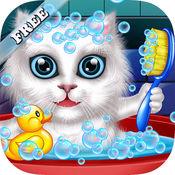 洗和治疗宠物:猫帮助和小狗!免费游戏 1.0.1