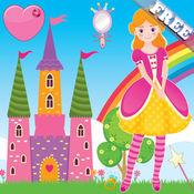游戏公主的小女孩和幼儿! 免费应用程序 1.0.3
