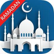 Muslim Mate Pro - 祷告时间 古兰经 唤礼