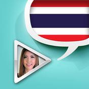 泰语视频字典 - 泰文翻译