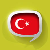 Pretati土耳其语词典 - 跟着音频一起说土耳其语