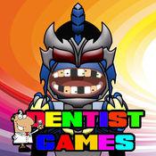 战士医生牙医游戏为孩子们免费 2