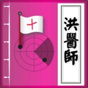 AR香港公立診所(...