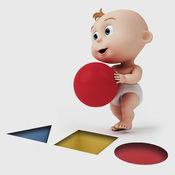 移动拼图益智游戏 - 儿童图形字母认知启蒙