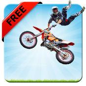单车摩托特技 - 免费激情骑行飞车游戏 1