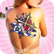 纹身设计美丽制造商身体自己 1