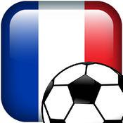 法国足球队Logo竞猜 1.1