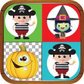 孩子们的万圣节 Zaa 匹配游戏 1.0.0