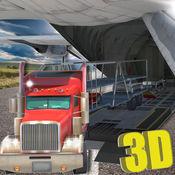 货机转运车3D - 机场重型货运模拟器游戏 1
