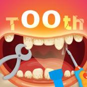 保卫牙齿(Protect tooth) 1