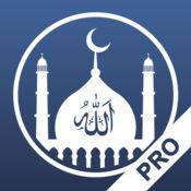 穆斯林Athan Plus  6.3