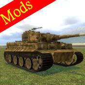 武器模组 for 盖瑞模组 (Garry's Mod) 2.0.0