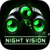 夜视手电筒 1