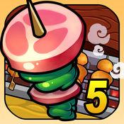 萌萌烧烤5- 最有趣的单机休闲益智力游戏 1.0.2