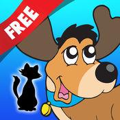 免费黑影游戏宠物 2.6
