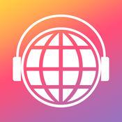 MusicPod 邦楽も洋楽も登録不要で聴き放題 2.0.4