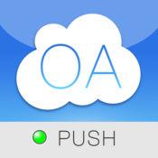 NewSoft OA協同辦公系統 1.5.2