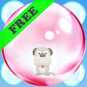 气泡的气泡的幼儿 - 幼儿游戏 - 婴儿和小女孩的应用程序 -