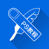 Ps互动教程 for Photoshop CC