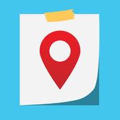 NoteSpot - 写备忘录并保存它的地址!