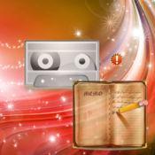 NC 语音提醒-必备语音备忘录