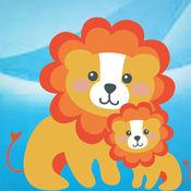 活动! 大小游戏的孩子学习和玩的世界动物 1