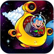 外星人大战游戏 - 太空怪物终极射击 Pro