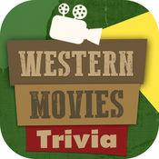 西部片 电影 測驗 – 最好 游戏 对于 电影迷 1