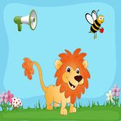 什么动物词 - 学习趣味宠物琐事测验与声音免费 1
