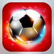 Free Kick - Copa America 2015 - 足球任意球和点球大战的