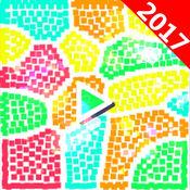 颜色合并益智休闲单机游戏2017 2
