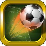 超级足球 1
