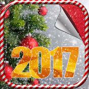 新年快乐2017年壁纸 1