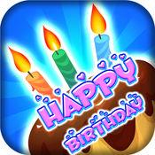 生日快乐贺卡制造商 - 相框 1