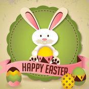 快乐复活节2017-行情和贺卡。 1