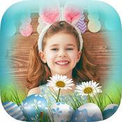 复活节快乐相框 - 创建相册 1.0.1
